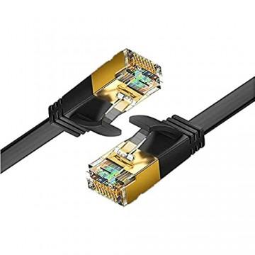 Reulin Ethernet Kabel 6M Cat.7 Flach LAN Kabel 10G für WiFi Extender Modem Router Internet Booster Netzwerk Switch RJ45 Stecker Adapter Ethernet Splitter PS3-PS4 Pro Laptop Computer