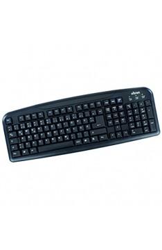 ultron Tastatur UMT-400 Basic II USB-Tastatur